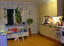 kitchen1999